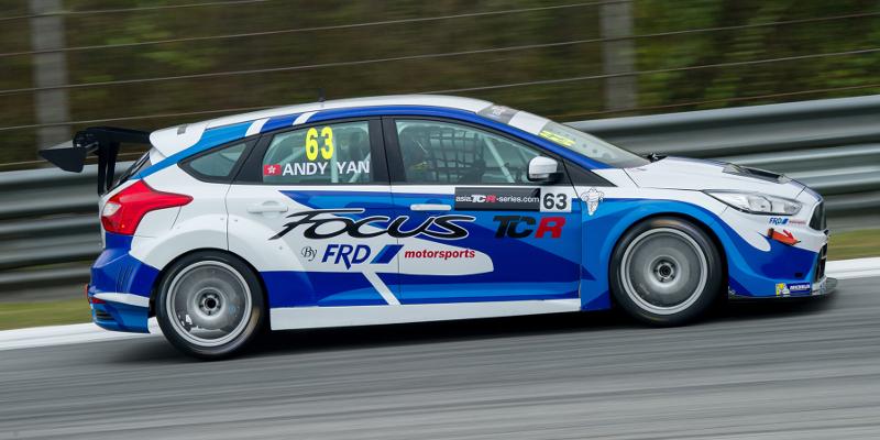 FRD HK Racing Team