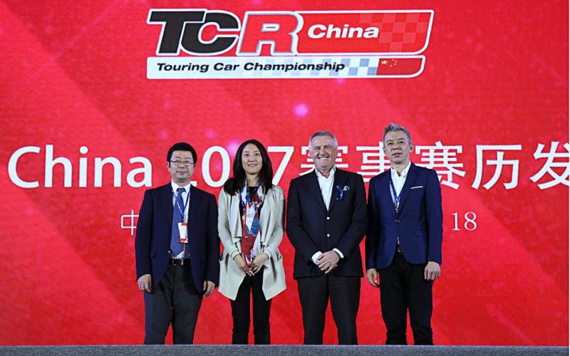 TCR China delegation