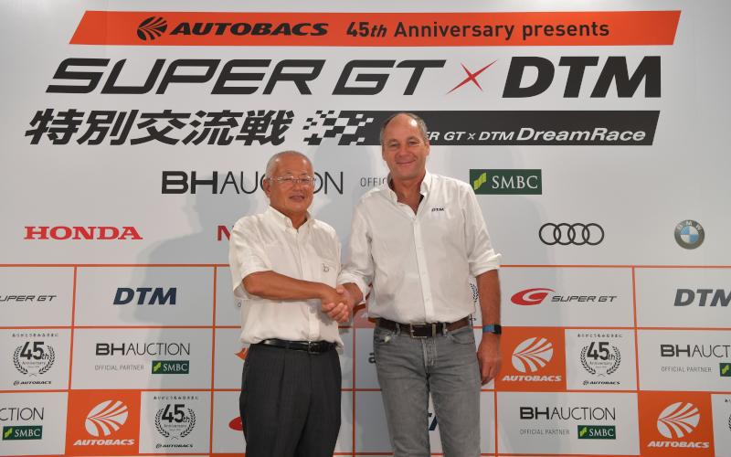 Masaaki Bandoh and Gerhard Berger