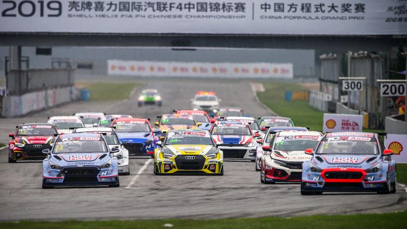 TCR Asia race start