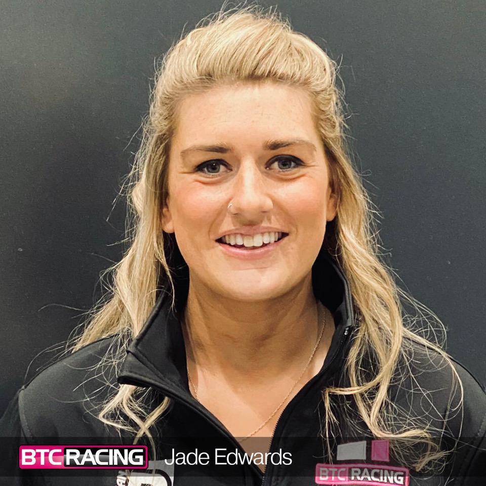 Jade Edwards